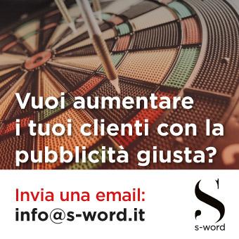 s-word_ads
