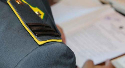 guardia-di-finanza-documenti-600x341